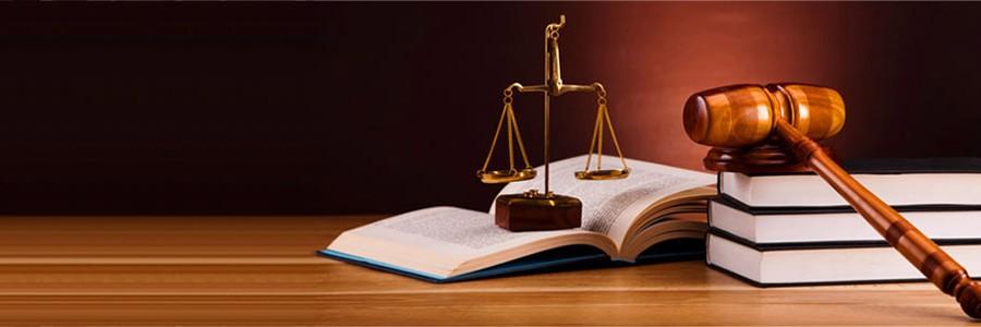2017年12月に付け法的文書の合成クリップ