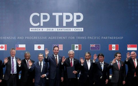 The Labor Code to be amended under the Comprehensive and Progressive Agreement for Trans-Pacific Partnership (CPTPP).